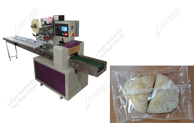 Automatic pillow type packing machine