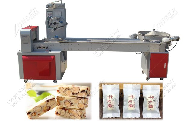 Nougat|Cube Sugar Packing Machine...