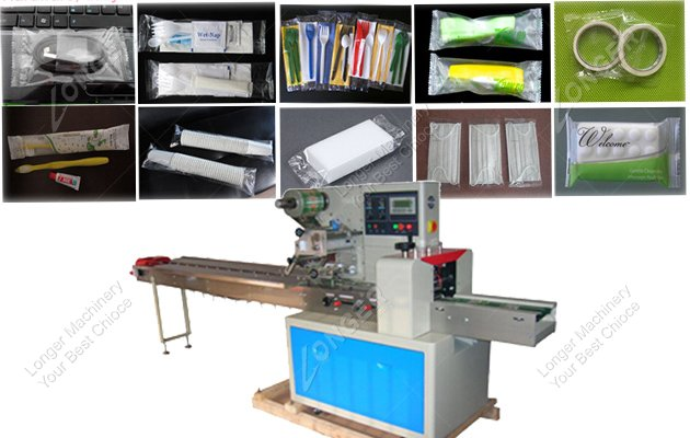 pillow type packing machine price
