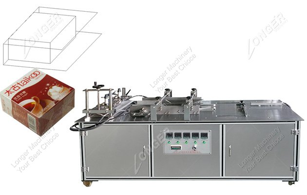 Medicine Cellophane Over Wrapping Machine