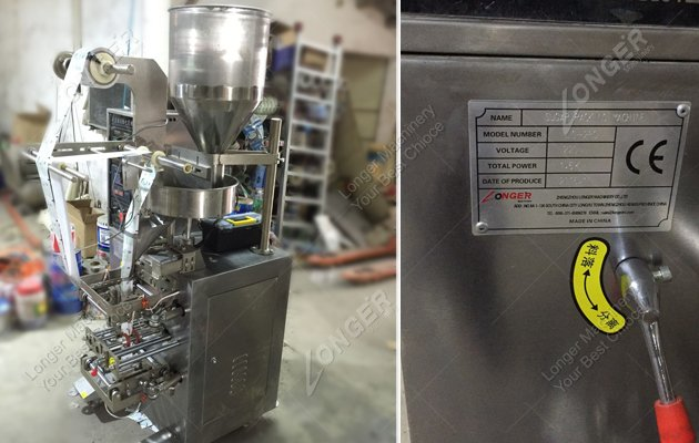 Sugar Packing Machine 1kg
