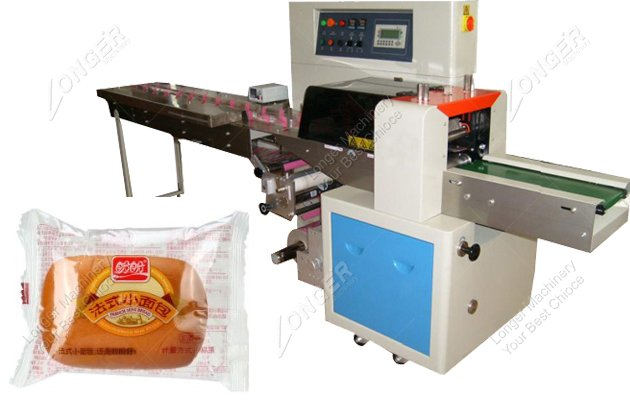 Small Horizontal Pillow Packing Machine F...