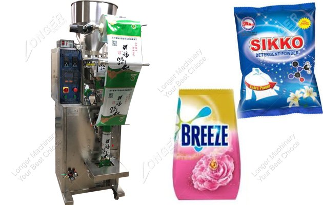 High Speed Automatic Detergent Pouch Packing Machine Price