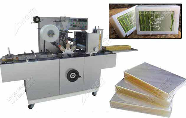 High Speed Hotel Soap Cellophane Wrapping Machine For Sale