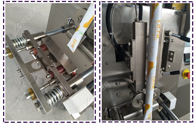 Automatic Vertical Packing Machine For Popcorn