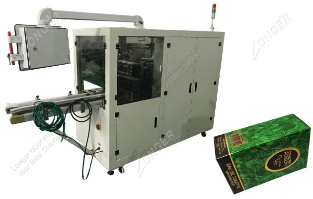Perfume Box Cellophane Over Wrapping Machine for Sale