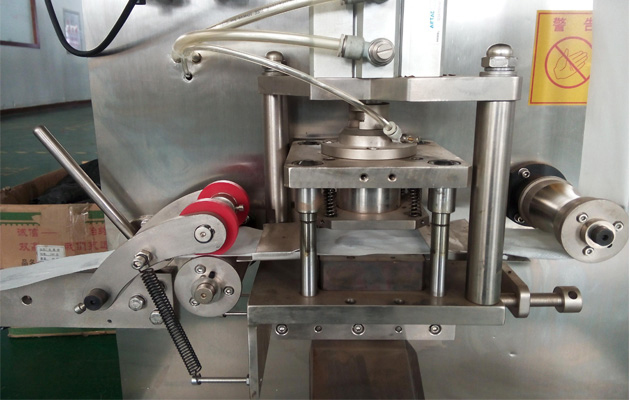 tea powder sachet packaging machine