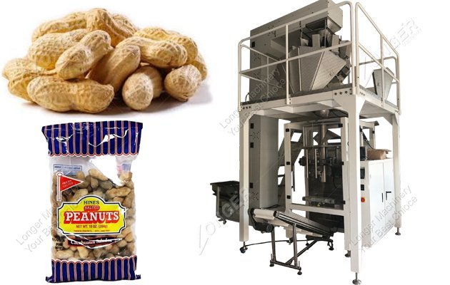 Peanut Packaging Machine