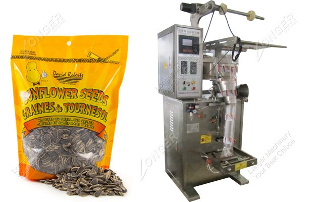 Small Seed Packing Machine