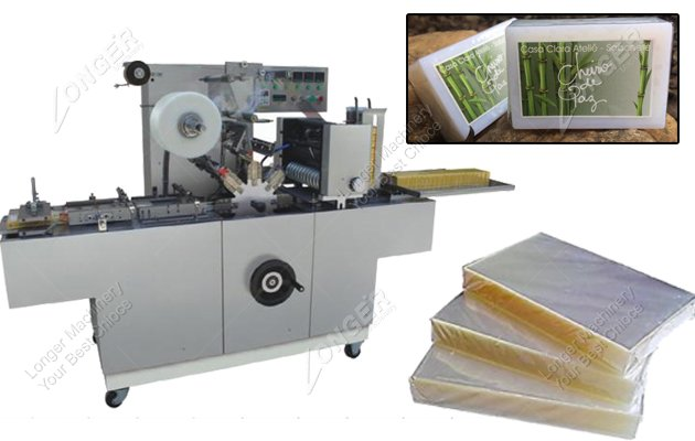 Soap Cellophane Wrapping Machine